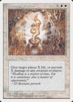 Alabaster Potion image