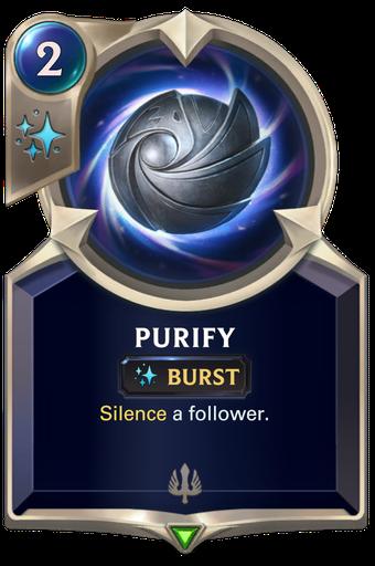 Purify image