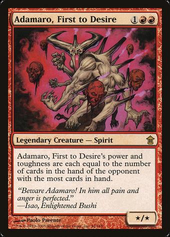 Adamaro, First to Desire image