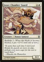 Inner-Chamber Guard image