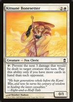 Kitsune Bonesetter image