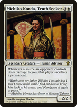 Michiko Konda, Truth Seeker image