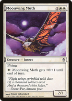 Moonwing Moth image