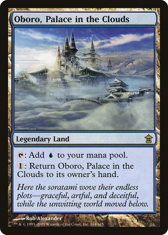 Oboro, Palace in the Clouds image