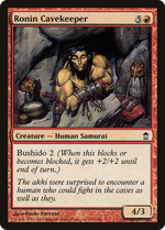 Ronin Cavekeeper image