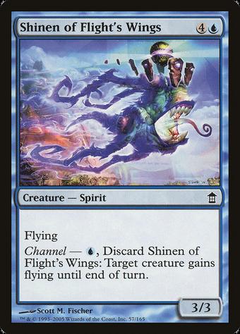 Shinen of Flight's Wings image