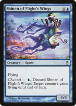 Shinen of Flight's Wings image