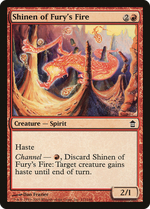 Shinen of Fury's Fire image