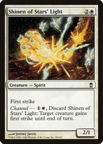 Shinen of Stars' Light image