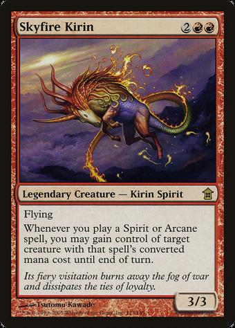 Skyfire Kirin image