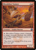 Bloodshot Trainee image