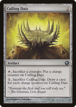 Culling Dais image