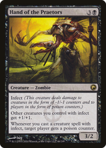 Hand of the Praetors image
