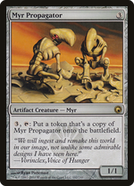 Myr Propagator image