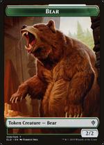 Bear Token image