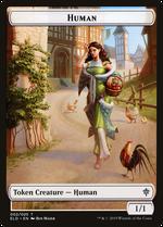 Human Token image