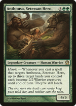 Anthousa, Setessan Hero image