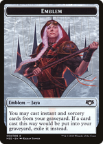 Jaya Ballard Emblem image