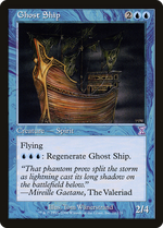 Ghost Ship image