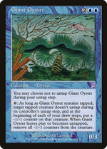Giant Oyster image