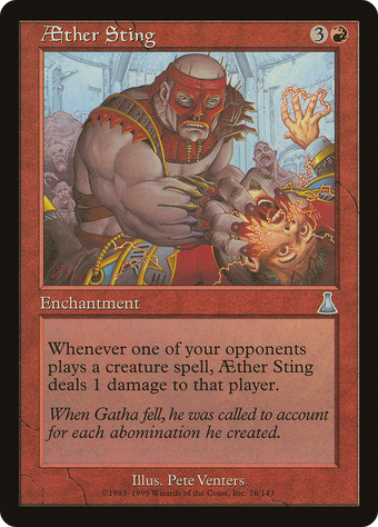 Aether Sting image