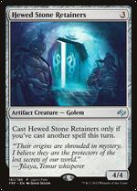 Hewed Stone Retainers image