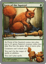 Form of the Squirrel image