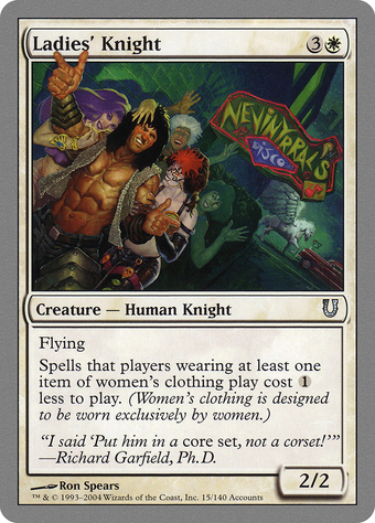 Ladies' Knight image