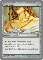 Mox Lotus image