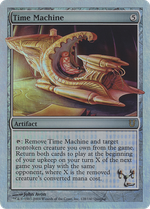 Time Machine image