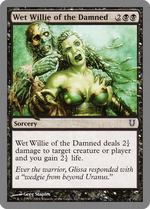Wet Willie of the Damned image