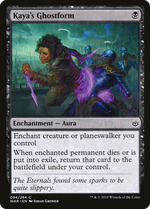 Kaya's Ghostform image
