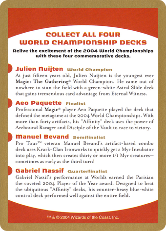 2004 World Championships Ad image