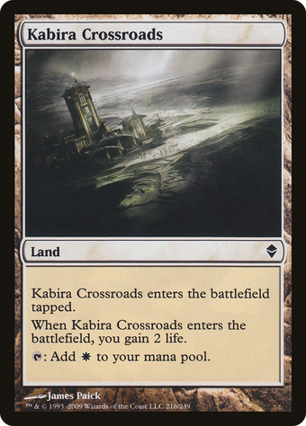 Kabira Crossroads image