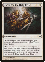 Quest for the Holy Relic image