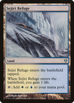 Sejiri Refuge image
