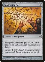 Spidersilk Net image