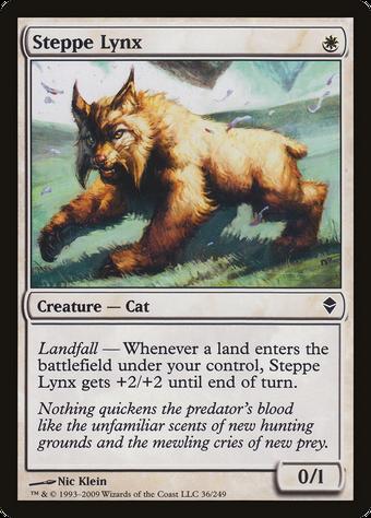 Steppe Lynx image