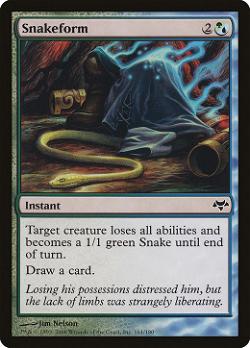 Snakeform image