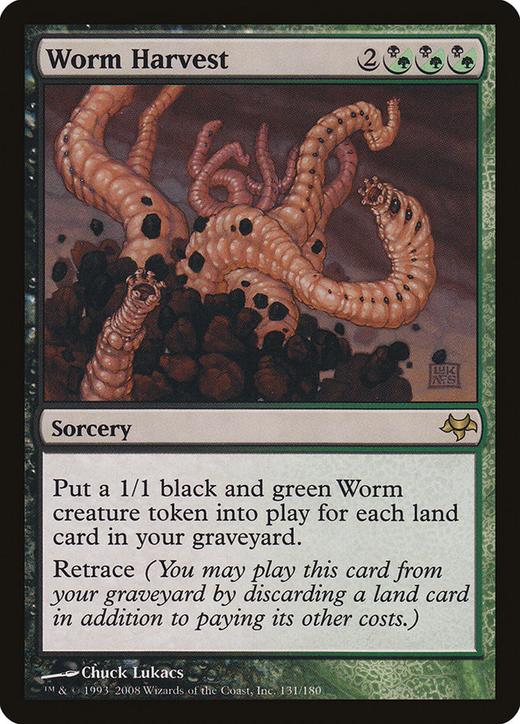 Worm Harvest image