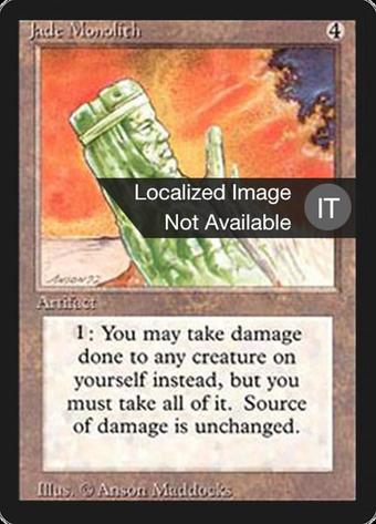 Jade Monolith image