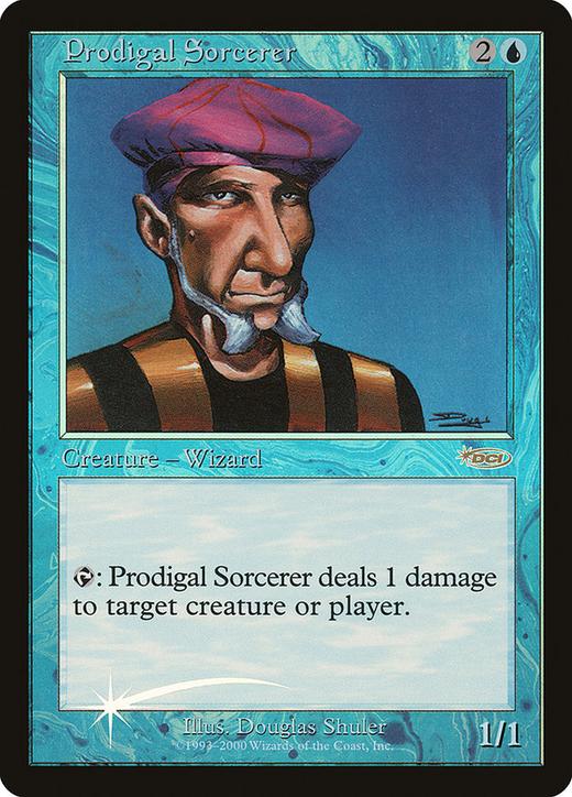 Prodigal Sorcerer image
