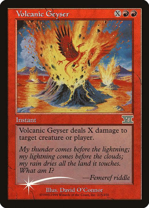 Volcanic Geyser image