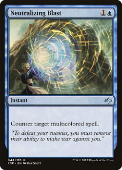 Neutralizing Blast image