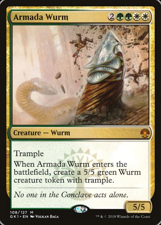 Armada Wurm image