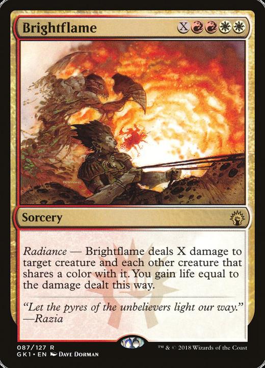 Brightflame image