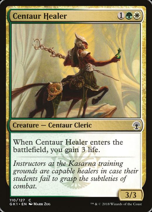 Centaur Healer image