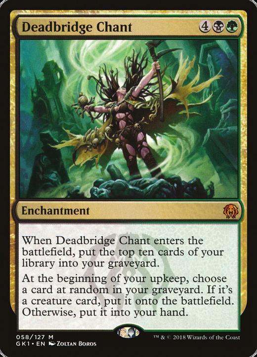 Deadbridge Chant image