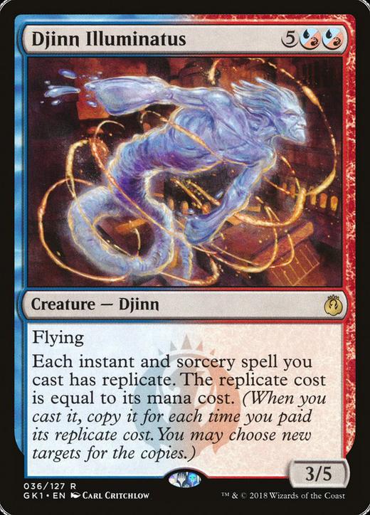 Djinn Illuminatus image