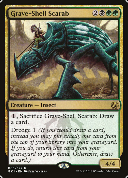 Grave-Shell Scarab image